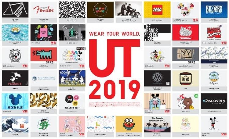 〈UNIQLO〉2019年春夏「UT」ここでしか手に入らない珠玉のラインナップ
