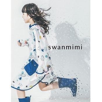 〈ダッドウェイ〉キッズ向けオリジナルブランド「swanmimi」デビュー!