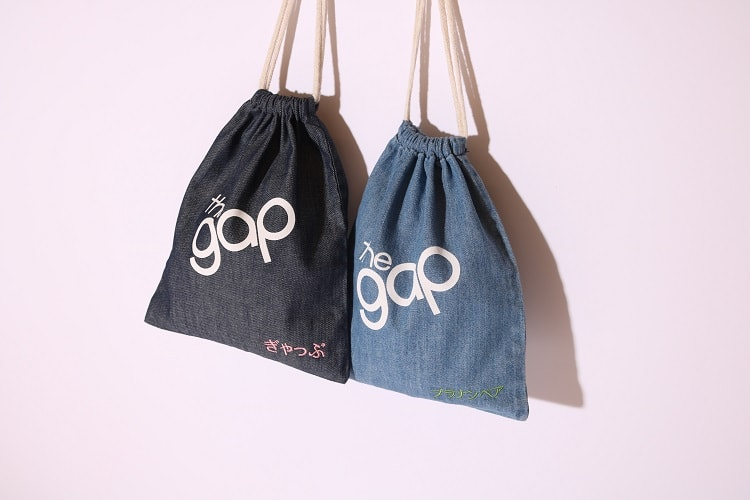 〈Gap〉フラッグシップ銀座「新生活のマストハブ アイテム」購入ノベルティ