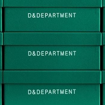 〈D&DEPARTMENT〉オリジナルボックスの2019年限定カラー登場!