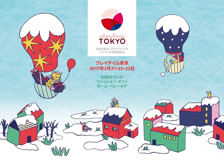 MilK JAPONも参加!キッズ業界の合同展示会〈Playtime Tokyo〉がまもなく開催。