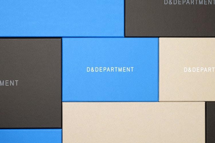 〈D&DEPARTMENT〉オリジナル靴箱に限定カラーが登場!