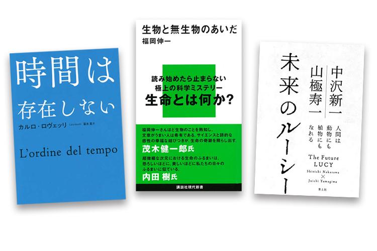 理数系の教育にも芸術系の発想は必要。生物学者・福岡伸一さんに訊くSTEAMの重要性