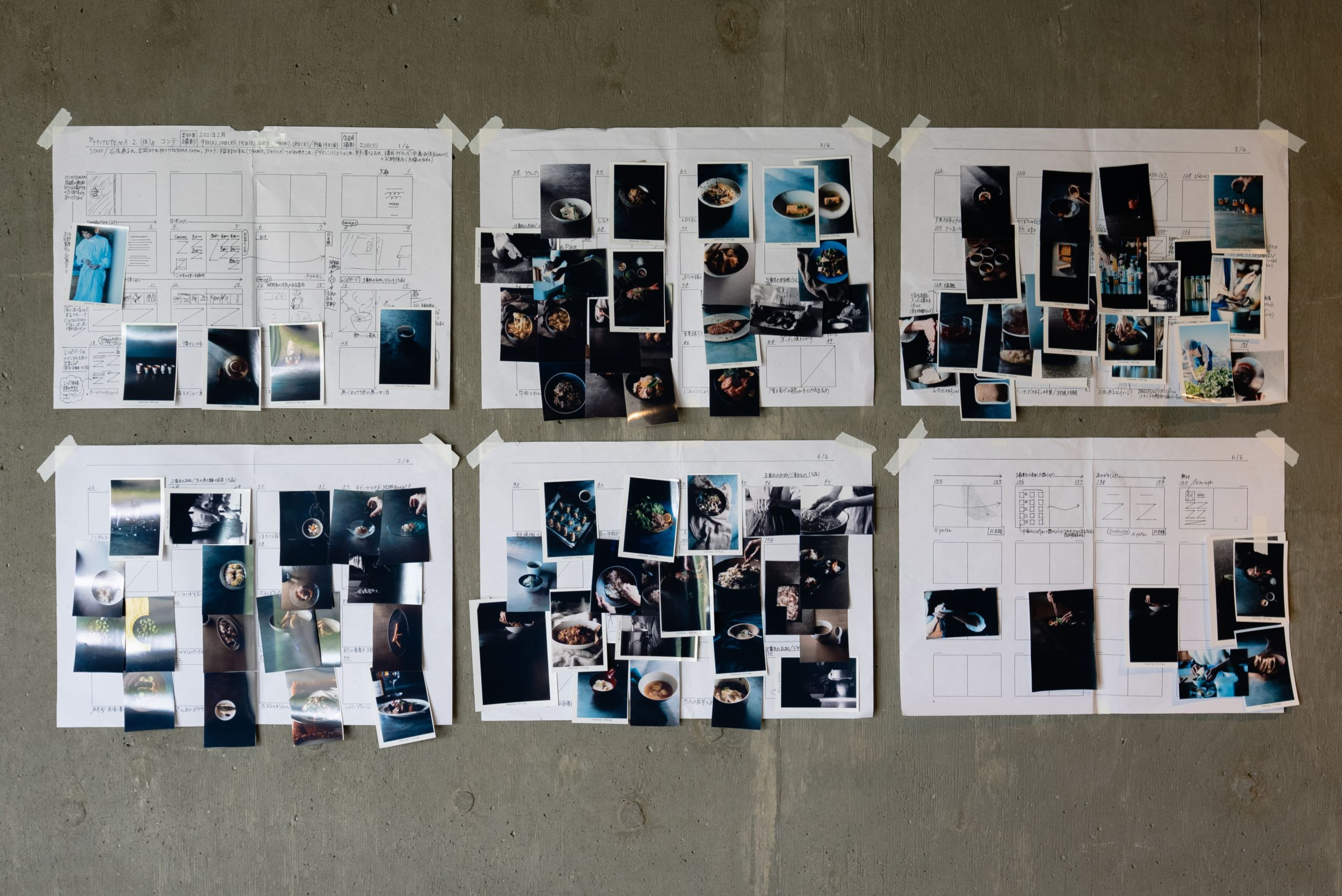 制作中は、台割を壁に貼って、写真や構成を自ら確認。細部まで入念にチェックした。