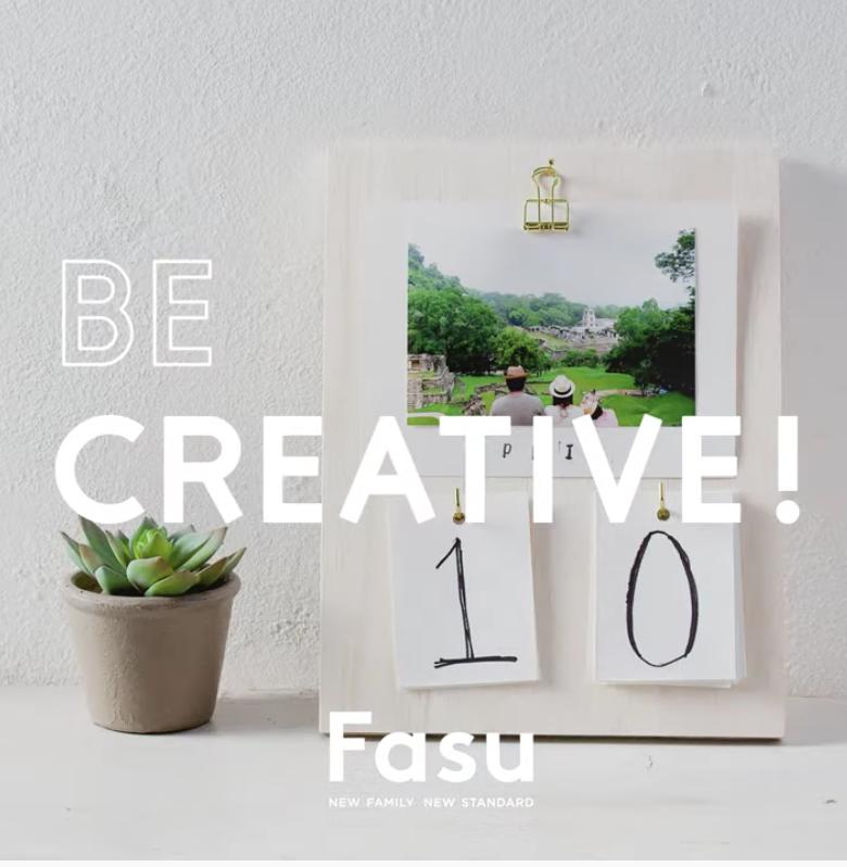 写真や子供の絵、拾ってきた葉っぱも。 家族でつくるエターナルカレンダー【Be Creative! インテリアデコ編】