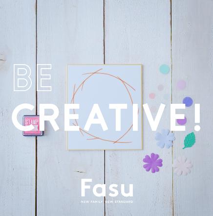 1歳からできる知育工作。指先スタンプでつくるギフトカード【Be Creative!】