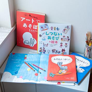家で遊べる、学べる絵本【3歳〜向け】