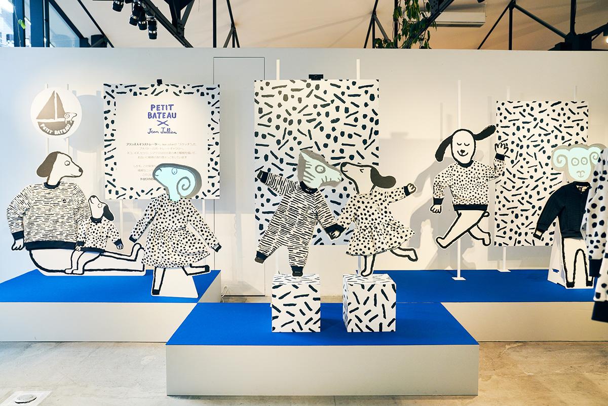 アニマルたちが描く未完成なパターン。ジャン・ジュリアンと〈プチバトー〉のコラボアイテム発売記念インタビュー