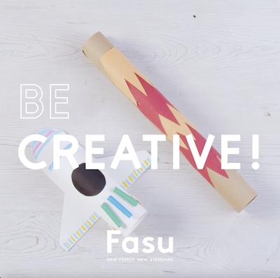 作り方はシンプル、でも、こどもは大興奮! アウトドアでも楽しめるロケット&発射台【Be Creative! 動画】