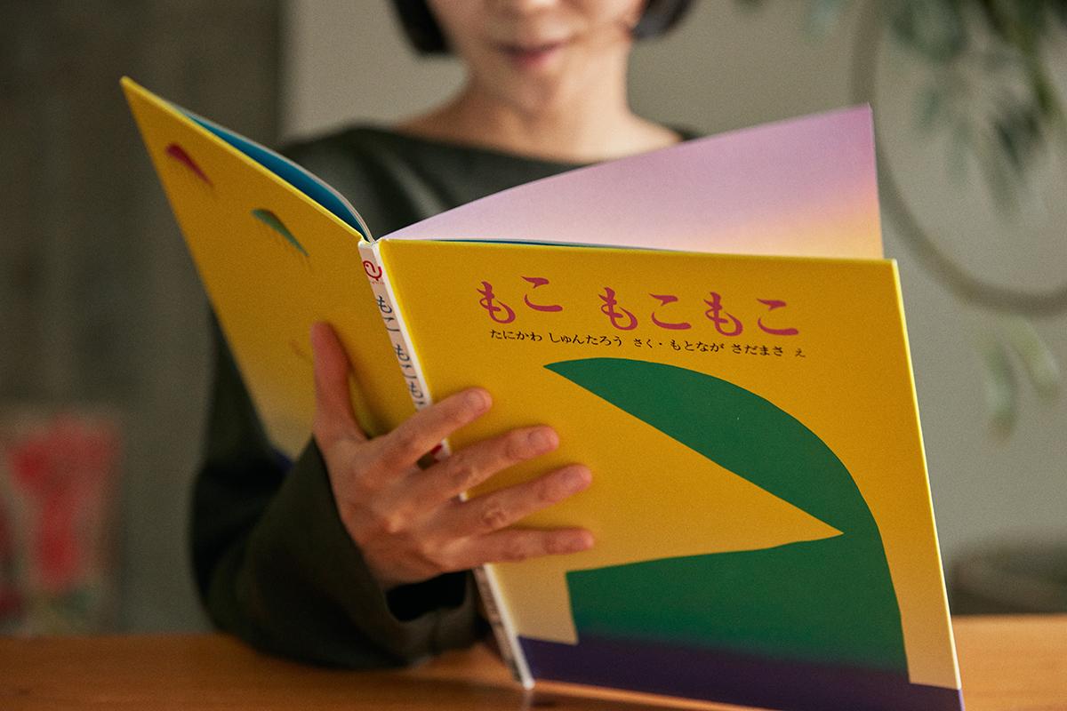 『もこ もこもこ』 作:谷川 俊太郎 絵:元永 定正 文研出版 1,430円(税込)
