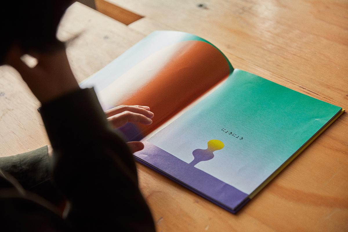 「何もないからこそ創造力は生まれる」長嶋りかこが考える、子どものクリエイティビティを引き出す絵本とは【絵本と本と私の物語 #06】