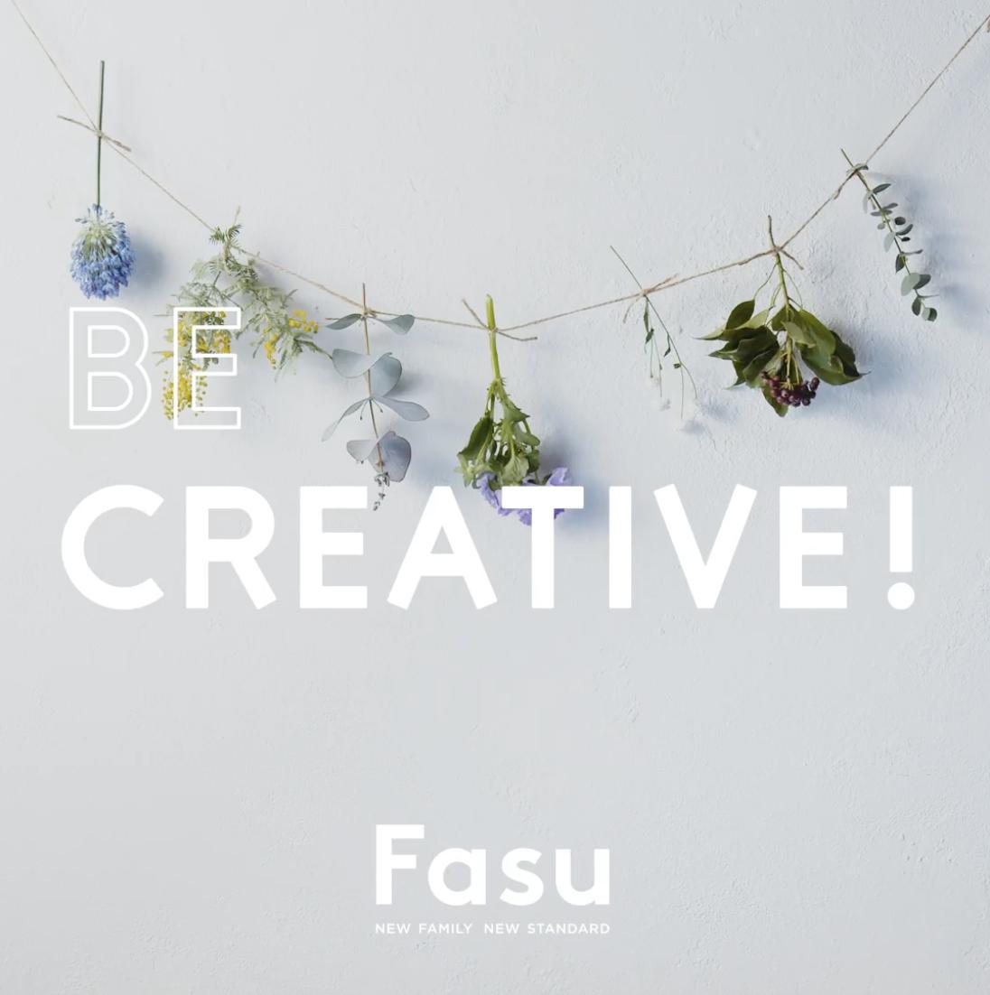 春を我が家に!好きな花でつくるフラワーガーランド【Be Creative! インテリアデコ編】