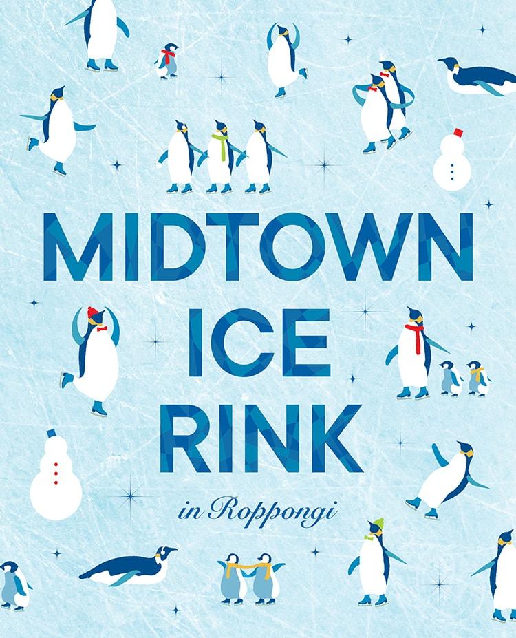 「MIDTOWN ICE RINK in Roppongi」画像