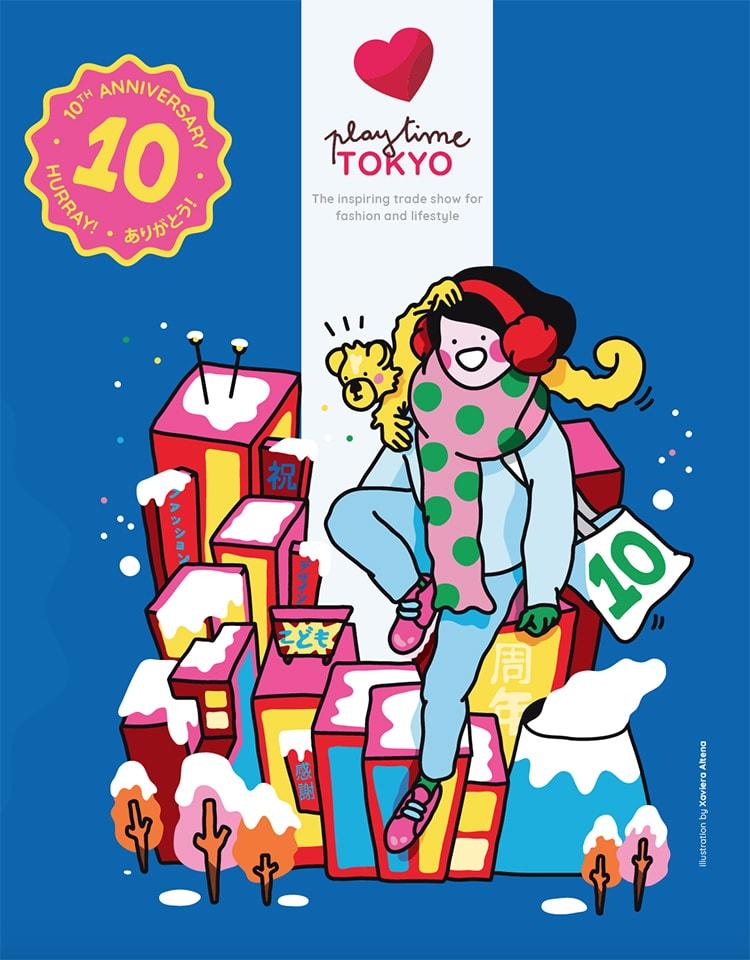「プレイタイム東京」10周年バースデーパーティ 画像