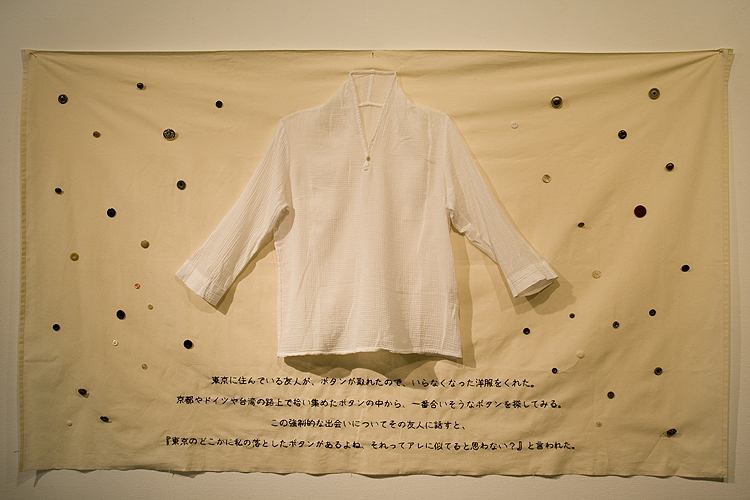 3331 GALLERY #038 3331 ART FAIR recommended artists 牛島光太郎個展「モノの居場所に言葉をおいたら、知らない場所までとんでいく」