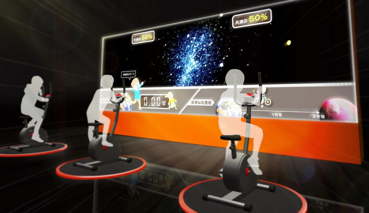 体験コーナー「爆弾解除!光速サイクリング」イメージ