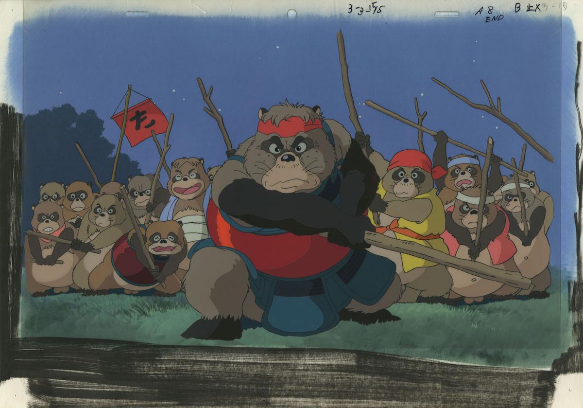 ©1994 畑事務所・Studio Ghibli・NH