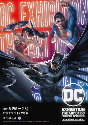 DCヒーローの世界を満喫できる世界巡回展がいよいよ日本上陸!