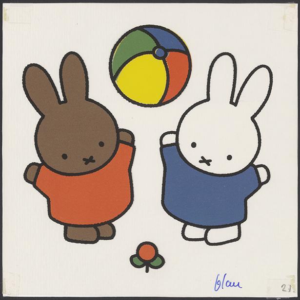 『うさこちゃんと にーなちゃん』印刷原稿 1999年