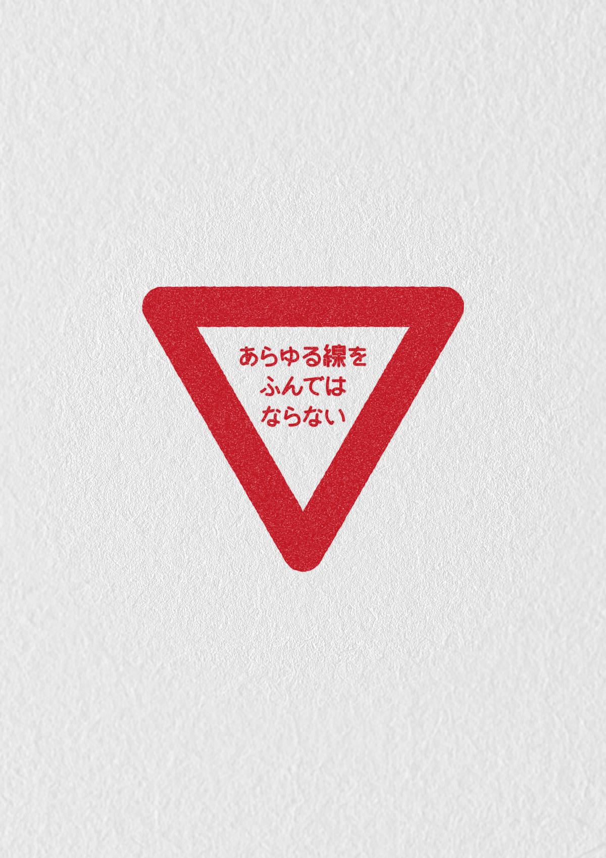 佐々木 隼(オインクゲームズ)「鑑賞のルール」(参考画像)