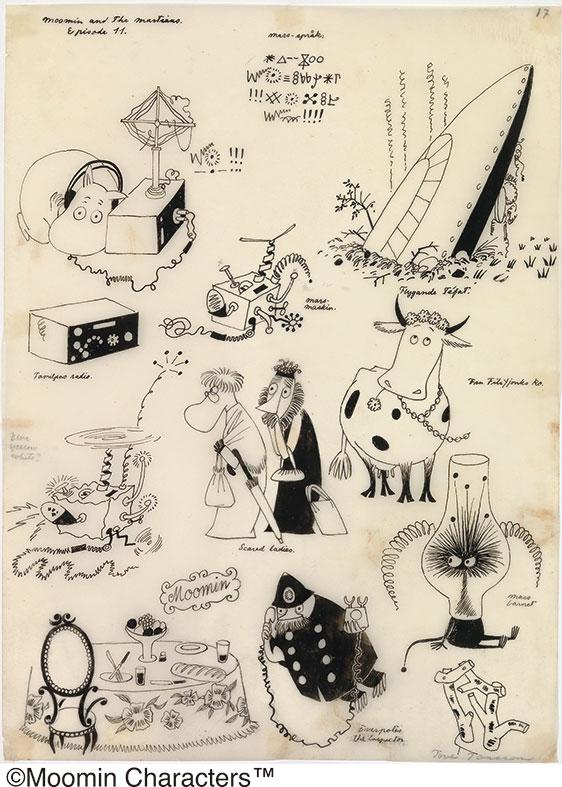 トーベ・ヤンソン「まいごの火星人」スケッチ(1957年)