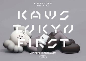 森アーツセンターギャラリーで「KAWS TOKYO FIRST」が開幕、 洗練のポップアートを親子で満喫!