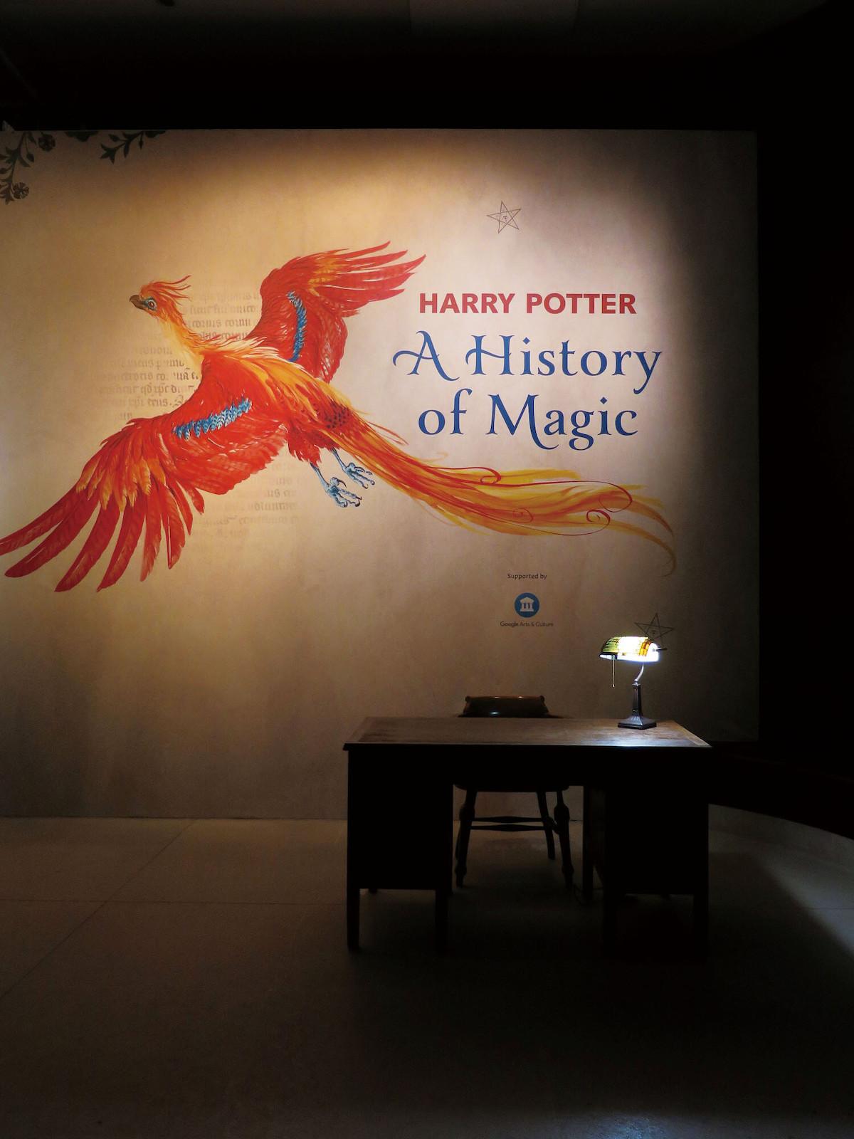 大英図書館の展示風景 ©️Easy Tiger Creative