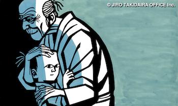 名作『モチモチの木』の原画も登場!秋田県立近代美術館で開催中の「生誕 100 年 滝平二郎展〜ものがたりを描いた画家」