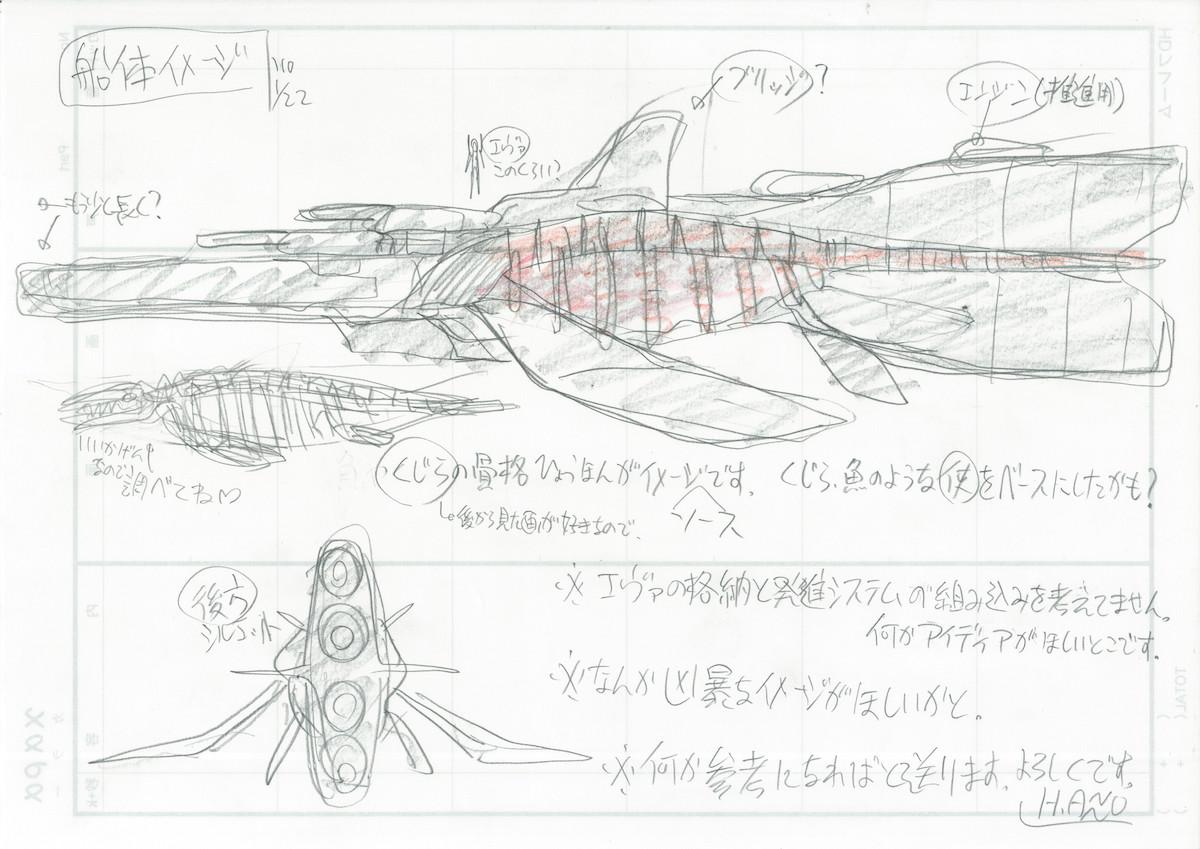 『ヱヴァンゲリヲン新劇場版:Q』 2012年公開 ©カラー