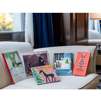 村上春樹の翻訳本も。名作家・クリエイターが手掛けたクリスマス絵本のマスターピース5選
