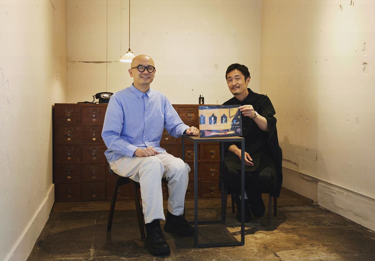 左から 森岡督行さん、山口洋佑さん
