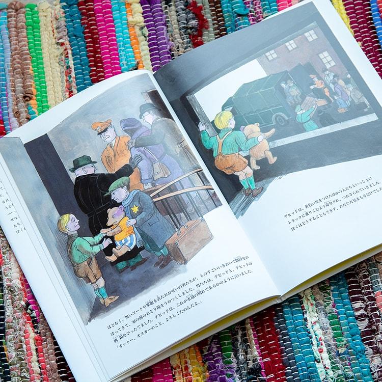 ミルク絵本ガイドvol.25「知っておきたい大切なこと、実話の絵本」画像