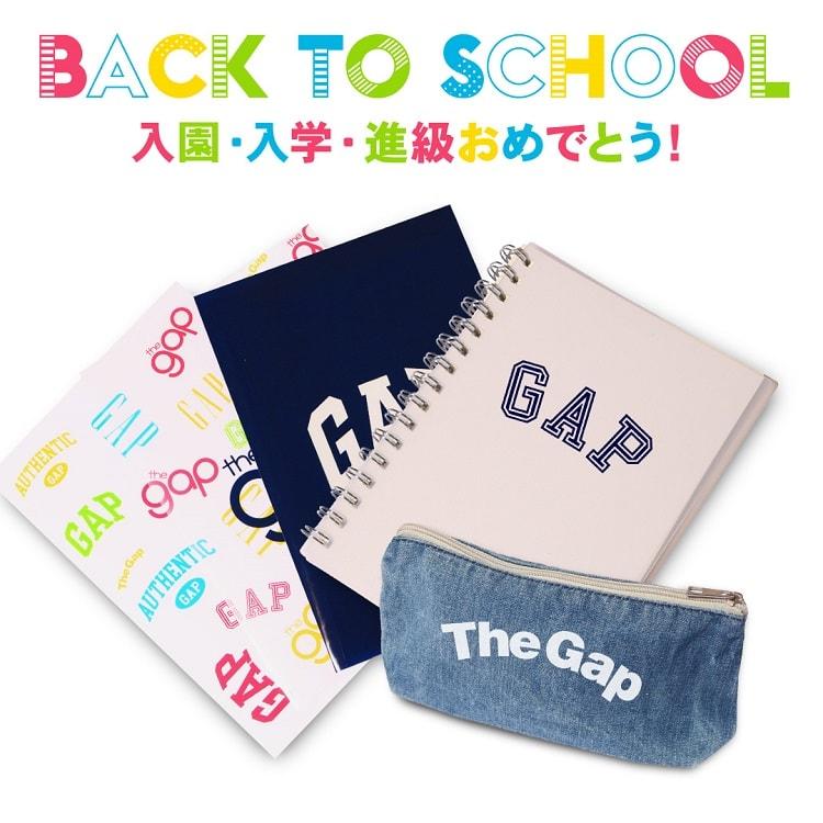 〈GapKids〉&〈babyGap〉春のイベント「BACK TO SCHOOL」開催!