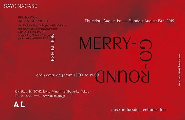 写真家・永瀬沙世の個展『MERRY-GO-ROUND』開催