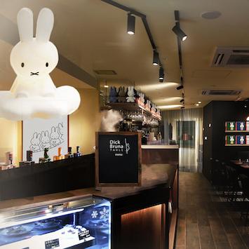 ミッフィーがお出迎え。JR横浜駅南改札内に「ディック・ブルーナ テーブル 横浜」がオープン!