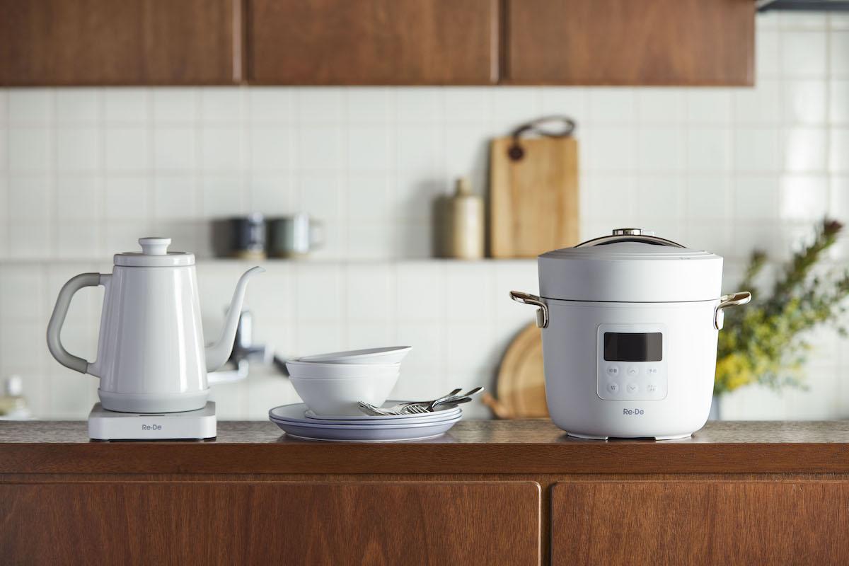新製品の「リデ ケトル」のほかに、25分でごはんも本格料理も作れる電気圧力鍋「リデ ポット」も展開。