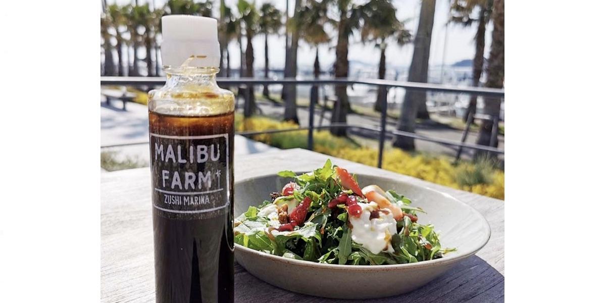 サラダだけでなく、グリル料理やカルパッチョとも相性抜群。マリブファーム オリジナルドレッシング バルサミコ ¥1,000