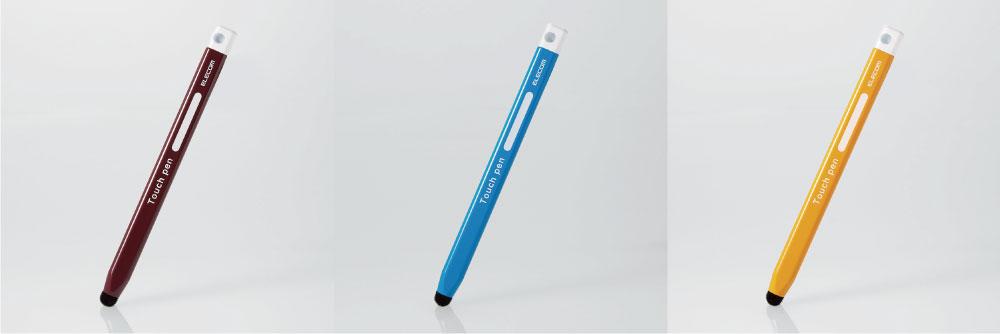 タッチペンには名前を記入するスペースが付いている。カラーはブラウン、ブルー、イエローの全3色。オープン価格