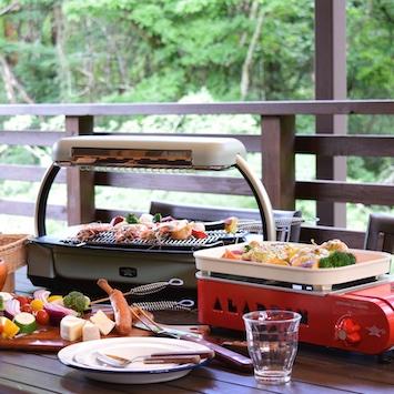 アラジン家電付きのPICA Fujiyamaコラボ宿泊プラン。ひと味違うキャンプディナーが楽しめる