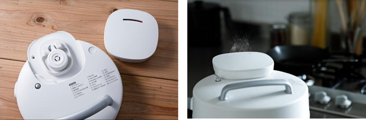 減圧時に吹き出す蒸気の勢いを抑える安心設計。ふた検知機能により、圧力調理時にふたがロックされていないと動作しないように設計されている。