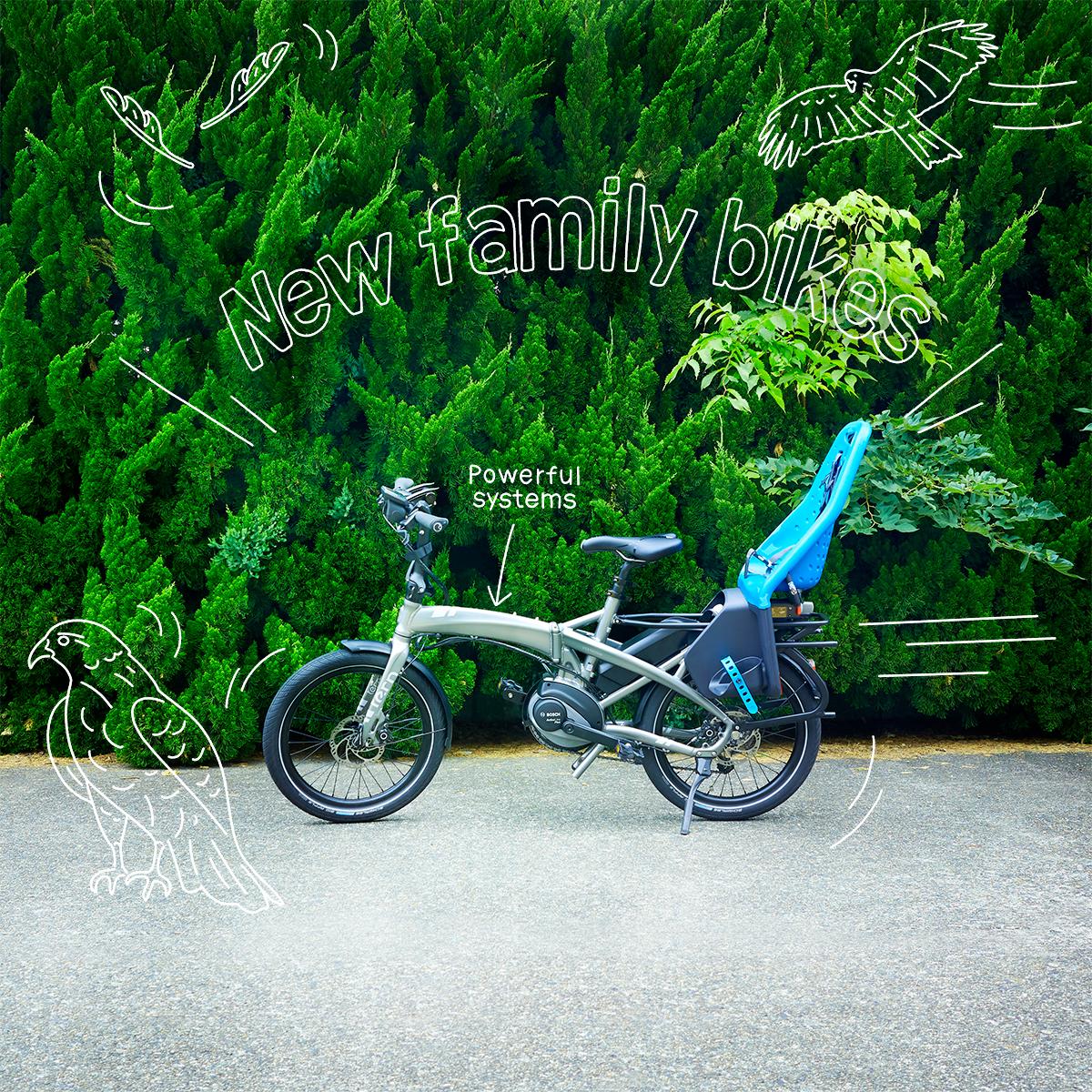 家族でシェアもOK。多様性を体現するグローバルブランドTernのe-bike「VEKTRON S10」