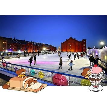 アートとアイススケートのコラボレーション『アートリンクin横浜赤レンガ倉庫』が今年も開催!